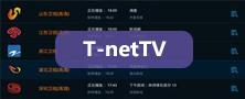 T-netTV
