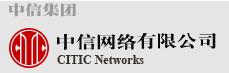 中信网络批量录用达内4名学员