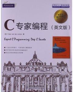 C语言入门学习思路方法和C语言语法学习书籍推荐