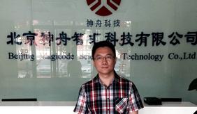 达内上海C++学员吴*就业情况