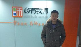 达内上海C++学员高*就业情况
