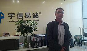 达内上海C++学员孟*就业情况