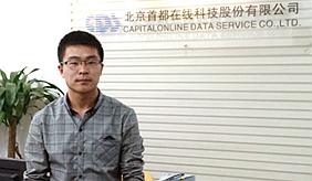 达内上海C++学员徐*贤就业情况