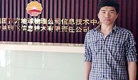 达内上海C++学员马*就业情况