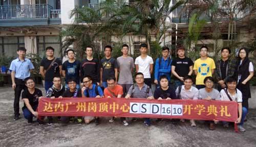 达内C++培训2016年10月开班盛况