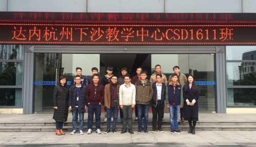 达内C++培训2016年11月开班盛况