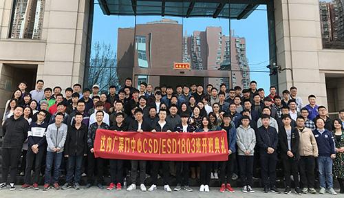 达内C++培训2018年3月开班盛况