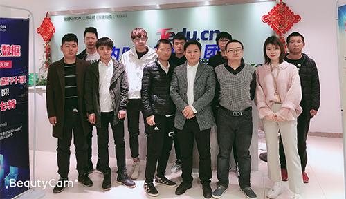 达内C++培训班2018年11月开班盛况