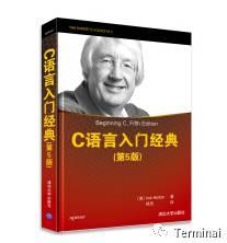 C++语言学习书籍推荐,C++编程进阶书籍