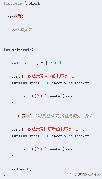 C语言指针