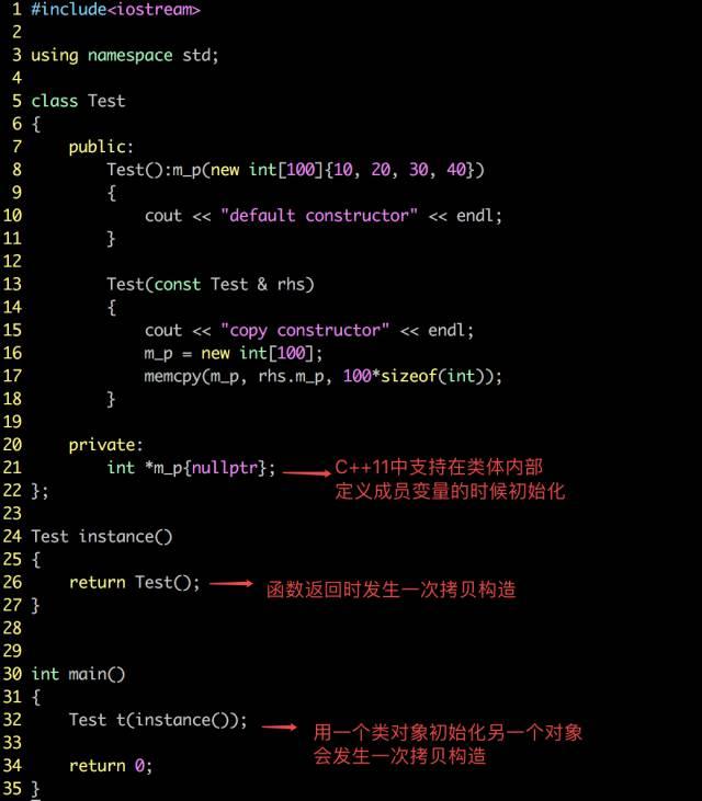 C++11中右值引用与移动构造函数